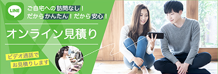 TBS系列・テレビ朝日にてテレビCM放送実績